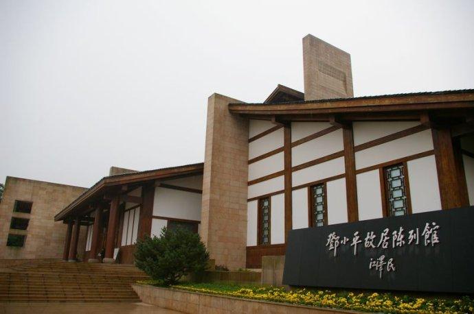 广安小平故里、华蓥山二龙8国际老虎机